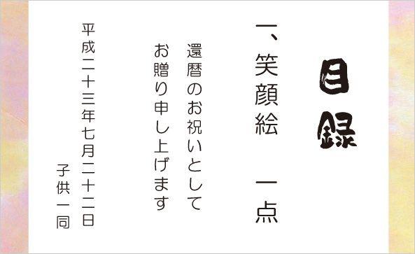 まごの絵デザインシリーズ
