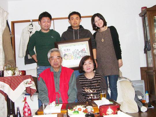 父親はもちろんのこと、母親も大変喜んでました 栃木県 Y.Oさん