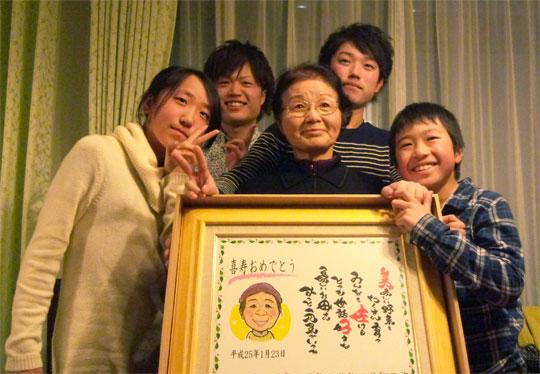 家族みんな大満足